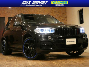 BMW X5 xDrive 35d Mスポーツ セレクトP 黒革 21AW
