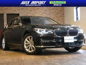 BMW 7シリーズ 740eアイパフォーマンス コンフォP Rエンタメ禁煙1オナ