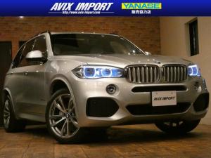 BMW X5 xDrive 40e Mスポーツ セレクトP パノラマSR ベージュ革 ACC LEDライト HUD HDDナビ地デジ全周カメラ 20AW 禁煙