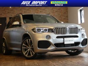 BMW X5 xDrive 40e Mスポーツ セレクトP パノラマSR ベージュ革 ACC LEDライト HUD HDDナビ地デジ全周カメラ 20AW