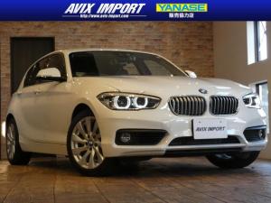 BMW 1シリーズ 118i セレブレーションエディション マイスタイル 黒革 シートヒーター LEDヘッドライト インテリジェントセーフティ レーンキープNewiDrive HDDナビBカメラ 禁煙 17AW PDC 特別限定仕様車