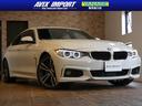 BMW/BMW 420iグランクーペ イン スタイル