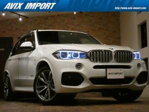 BMW X5 xDrive 50i Mスポーツ Dアシストプラス最終型 V8Wターボ 黒革 シートヒーター ACC インテリジェントSF HUD LEDヘッドライト HDDナビ地デジ360°カメラ 20AW PTS 電動テールゲート 禁煙 7人乗り