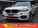 BMW/BMW X5 xDrive 35d Mスポーツ 1オーナー ACC