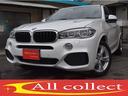 BMW/BMW X5 xDrive 35i Mスポーツ