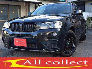 BMW X3 xDrive 20d ブルーパフォマンスMスポーツP ブラウンレザー 左右パワーシート シートヒーター 18インチAW 純正ナビ 地デジ Bカメラ