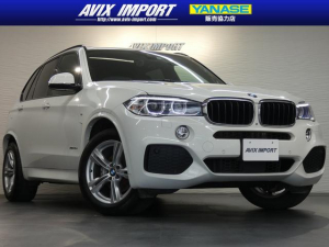 BMW X5 xDrive35d Mスポーツ セレクトP SR7人 ACC