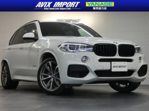 BMW X5 xDrive50i Mスポーツ セレクトP パノラマ 黒革