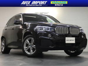 BMW X5 xDrive35i Mスポーツ パノラマ 黒革 7人 1オナ