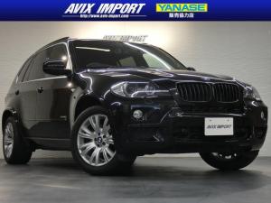 BMW X5 xDrive30i Mスポーツ&コンフォートPKG 7人乗り