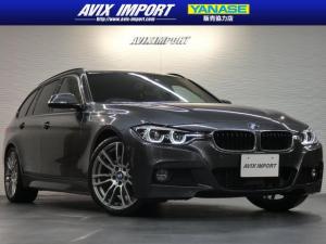 BMW 3シリーズ 320iツーリング Mスポーツ 後期型 茶革 シートヒーター 純正HDDナビBカメラ PDC Dアシストプラス&LCW HUD LEDライト 純正OP19AW 禁煙