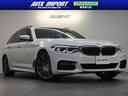 BMW/BMW 523iツーリング Mスポーツ ハイラインパッケージ