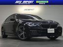 BMW/BMW 740i Mスポーツ ガラスSR モカレザー
