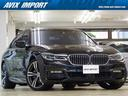 BMW/BMW 740i Mスポーツ ガラスSR 黒革 シートヒーター