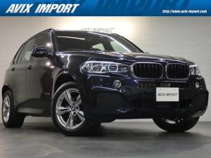 BMW X5 xDrive35i Mスポーツ セレクトPKG パノラマSR 茶革 全席シートヒーター 純正HDDナビ地デジ 全周カメラ&PDC Dアシストプラス&LCW LEDライト 禁煙 1オナ