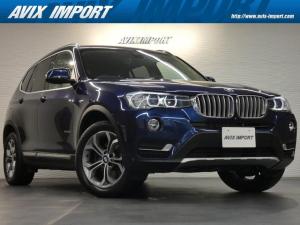 BMW X3 xDrive20d Xライン 後期型 ベージュ革 純正HDDナビ地デジ 全周カメラ&PDC コンフォートA インテリジェントS 電動Rゲート 純正18AW 禁煙
