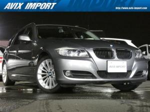 BMW 3シリーズ 320iツーリング ハイラインパッケージ 茶革 純正HDDナビ シートヒーター コンフォートA 純正17AW 禁煙車