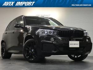 BMW X5 リミテッドブラック 限定110台 パノラマSR 黒革 全席シートヒーター 純正HDDナビ&全周カメラ harman/kardon Dアシストプラス&LCW 液晶メーター LEDライト 禁煙 1オーナー 新車保証