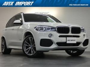 BMW X5 xDrive 35d Mスポーツ セレクトPKG 7人乗り パノラマSR!黒革!全席シートヒーター!純正HDDナビ地デジ!harman/kardonオーディオ!Dアシストプラス&LCW!液晶メーター!LEDヘッドライト!純正20インチAW!禁煙車両!
