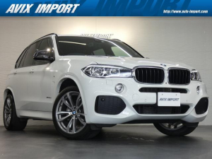 BMW X5 xDrive35d Mスポーツ セレクトPKG 7人乗り パノラマSR 黒革 全席シートヒーター 純正HDDナビ地デジ 全周カメラ&PDC Dアシストプラス&LCW LEDヘッドライト 純正20AW 禁煙