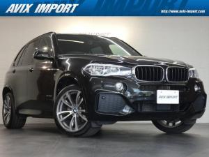 BMW X5 xDrive35d Mスポーツ 7人乗り セレクトPKG パノラマSR 黒革 7人乗り 全席シートヒーター 純正HDDナビ&全周カメラ ACC インテリジェントS LEDライト 純正20AW 禁煙