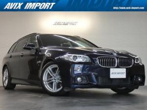 BMW 5シリーズ 523dツーリング Mスポーツ 後期型 パノラマSR 黒革 シートヒーター 純正HDDナビ地デジBカメラ ACC インテリジェントS 電動Rゲート コンフォートA 純正18AW