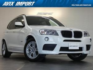 BMW X3 xDrive20i MスポーツPKG 黒半革 純正HDDナビ地デジ&トップビューカメラ PDC アイドリングS コンフォートA バイキセノンHL 電動テール 純正18AW 禁煙