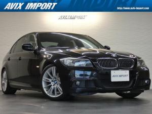 BMW 3シリーズ 325i MスポーツPKG 正規D車 右H ブラウン革 シートヒーター 純正HDDナビ 社外地デジ バイキセノンHL コンフォートA 純正18AW 禁煙 1オーナー