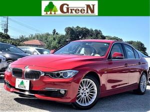 BMW 3シリーズ 320iラグジュアリー 2リッターターボ ベージュ本革シート キセノン 純正HDDナビ バックカメラ パークセンサー シートヒーター アイドリングストップ Bluetooth ミラーETC 整備記録簿 禁煙車