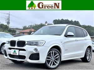 BMW X3 xDrive 20d Mスポーツ 後期 2Lディーゼルターボ 希少ブラウン革 パノラマSR 純正HDDナビ 地デジ アクティブクルーズコントロール インテリジェントセーフティ ハーマンカードン パドルシフト ヘッドアップディスプレイ