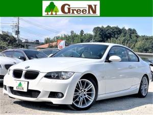 BMW 3シリーズ 320i Mスポーツパッケージ 2ドアクーペ 左ハンドル 6速MT ベージュ本革シート シートヒーター キセノン 純正フルエアロ 専用17インチAW フォグランプ セキュリティ スマートキー 整備記録簿 禁煙車