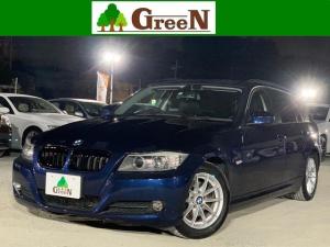 BMW 3シリーズ 320iツーリング 後期最終モデル 直噴エンジン NEWiDrive 純正HDDナビ バックカメラ コンフォートアクセス