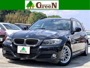 BMW 3シリーズ 320iツーリング ハイラインパッケージ 後期最終モデル 直噴エンジン キセノン ベージュ本革シート NEWiDrive 純正HDDナビ バックカメラ 前後ドライブレコーダー コンフォートアクセス ミラーETC 純正16AW 禁煙車