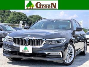 BMW 5シリーズ 523dツーリング ラグジュアリー 2Lディーゼルターボ ベージュ本革 ACC前車追従 インテリジェントセーフティ 衝突軽減ブレーキ 車線逸脱警告 ヘッドアップディスプレイ アダプティブLEDライト ソフトクローズドドア 電動トランク