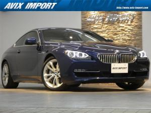 BMW 6シリーズ 650iクーペ コンフォートPKG ブラックレザー アダプティブクルーズコントロール アダプティブLEDヘッドライト HUD ソフトクローズドア 純正HDDナビ 地デジ トップビュー&サイド&バックカメラ 禁煙車