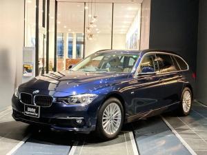 BMW 3シリーズ 320iツーリング ラグジュアリー タイヤ4本交換済 アクティブクルーズコントロール LED ベージュレザーパワーシート バックカメラ/センサー ドライビングアシスト シートヒーター ウッドトリム 弊社下取1オーナー車
