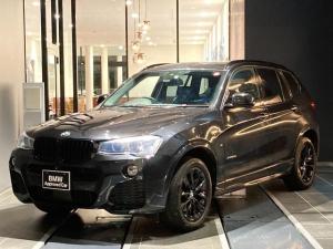 BMW X3 セレブレーションエディションブラックアウト フリップダウンモニター 地デジTV 専用ホイール コンフォートアクセス SOSコール マルチファンクションステアリング ACC  オートホールド インテリジェントセーフティ 弊社下取り禁煙車