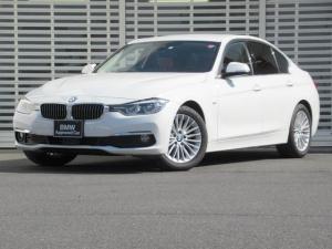 BMW 3シリーズ 320dラグジュアリー地デジ ACC ヘッドアップD LED
