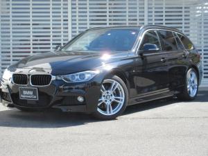 BMW 3シリーズ 320iツーリングMスポーツ ACC フイルム 社外地デジ