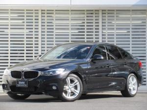 BMW 3シリーズ 320iグランツーリスモMスポーツ Dアシスト パドルシフト