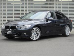 BMW 3シリーズ 320i 衝突軽減 クルコン 18インチ Rカメラ ナビ