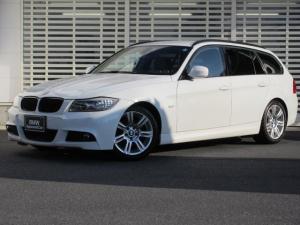 BMW 3シリーズ 320iツーリング Mスポーツ 最終型 地デジ 直噴エンジン