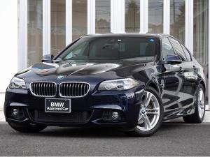 BMW 5シリーズ 523dMスポーツ後期型 ウッドパネル LEDフロントフォグ