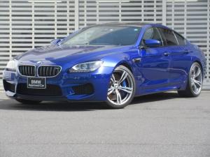 BMW M6 グランクーペ LEDヘッドライト 20インチアロイホイール ドライビングアシスト ヘッドアップディスプレイ HDDナビゲーション ブラックレザー コンフォートアクセス フルセグ Bluetooth 禁煙車