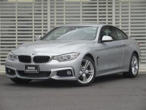 BMW 4シリーズ 420iクーペ Mスポーツ パドルシフト HDDナビゲーション リアビューカメラ Bluetooth ミュージックコレクション CDラジオ クルーズコントロール ETC キセノンヘッドライト 禁煙車