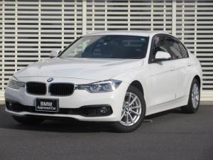 BMW 3シリーズ 318i LEDヘッドライト コンフォートアクセス HDDナビゲーション リヤビューカメラ Bluetooth ミュージックコレクション ETC ドライビングアシスト 16インチアルミ 禁煙車