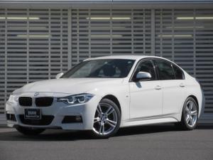 BMW 3シリーズ 320i Mスポーツ アクティブクルーズコントロール リアビューカメラ コンフォートアクセス LEDヘッドライト パワーシート