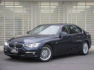 BMW 3シリーズ 320iラグジュアリー LED 17インチAW 衝突軽減 ACC タッチパネルナビ&Rカメラ ETC 当社下取車 1オーナー 禁煙車