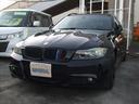 BMW/BMW 320iツーリング Mスポーツパッケージ 本革 HDDナビ