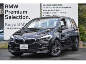 BMW 2シリーズ 218iグランツアラー スポーツ 正規認定中古車 シートヒーター ハーフレザー SOSコール 電動リヤゲート 前後障害物センサーリヤカメラ ドライビングアシスト アクティブクルーズ ヘッドアップディスプレイ ナビ ETC コンフォートA